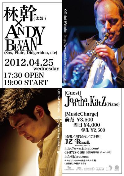 120412blog_photo