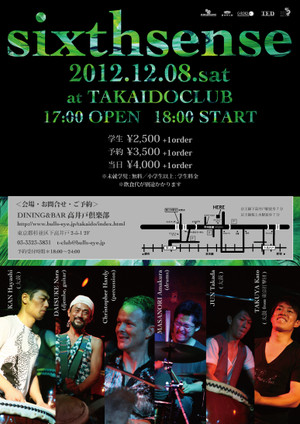 121118blog_photo_2