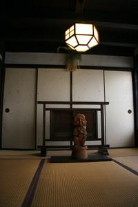 Kanjiro012_2
